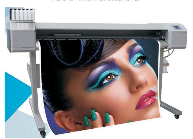 创业版户内外压电写真机Easyjet15