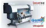 乐彩压电写真机Ultrajet32
