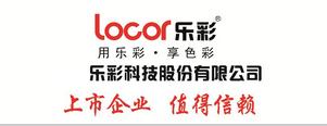 广州鸿翔数码设备打印设备运营中心